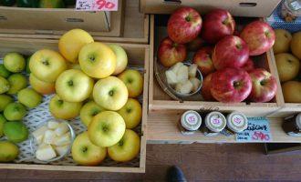 余市りんご