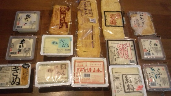 豆腐食べ比べ